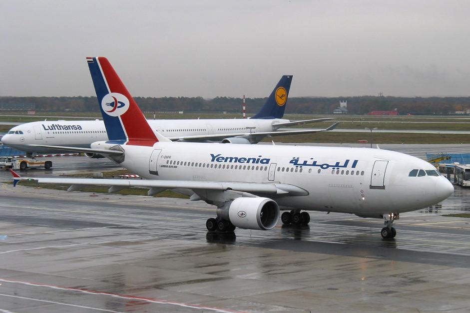 L'Airbus A310 Sanaa-Moroni, qui s'est abîmé en mer le 30 juin 2009, transportait 153 personnes. - DR